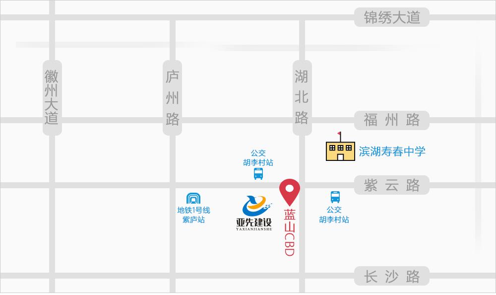 安徽伟德bv下载ios公司地理位置图