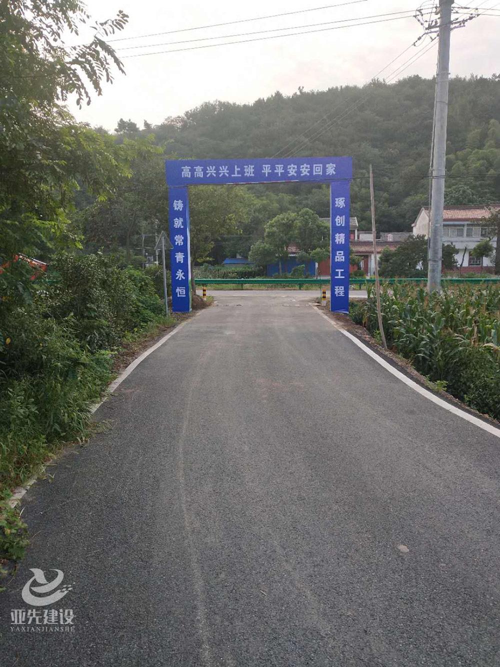 安凹十里长冲民宿项目