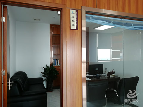 安徽伟德bv下载ios建设bv伟德体育有限公司公司实景图